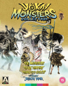 Yokai Monsters Collection (Blu-ray) Arrow Ltd