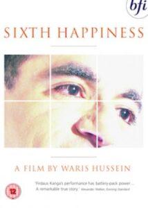 Sixth Happiness (DVD) BFI